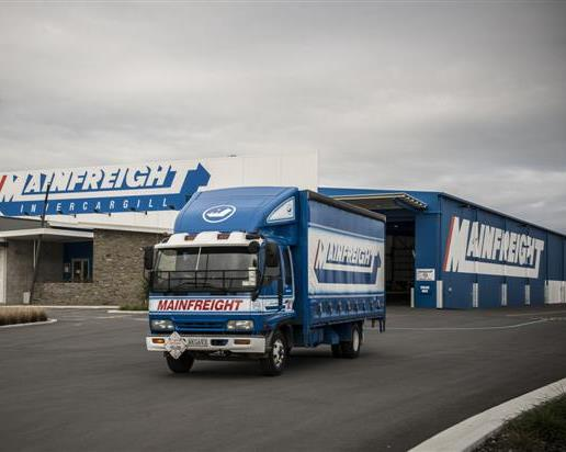 Applications for Griffith's new Mainfreight Scholarship must be submitted by Sunday, March 5.